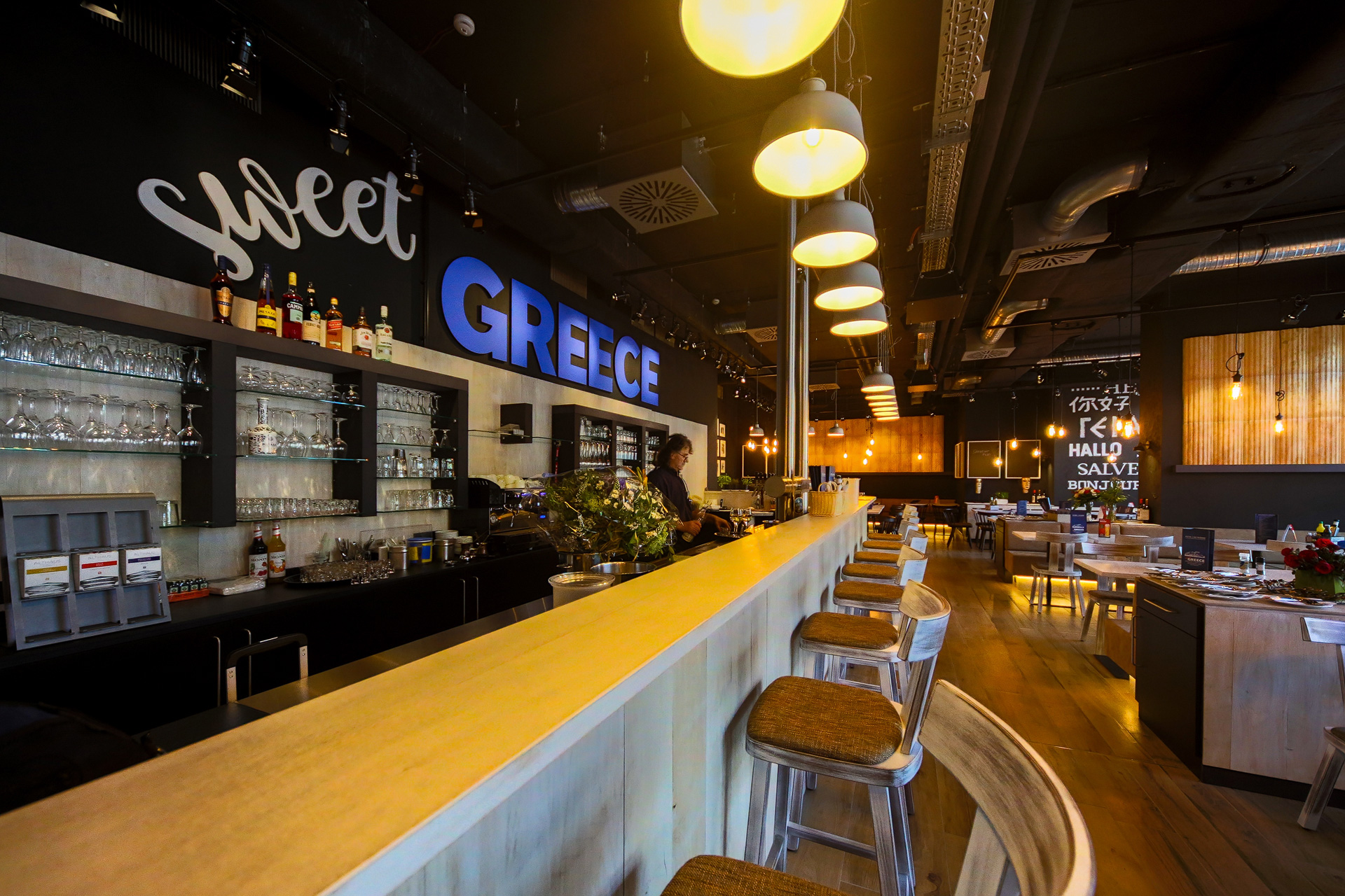 Learn more about us and the sweet GREECE restaurant in Dresden