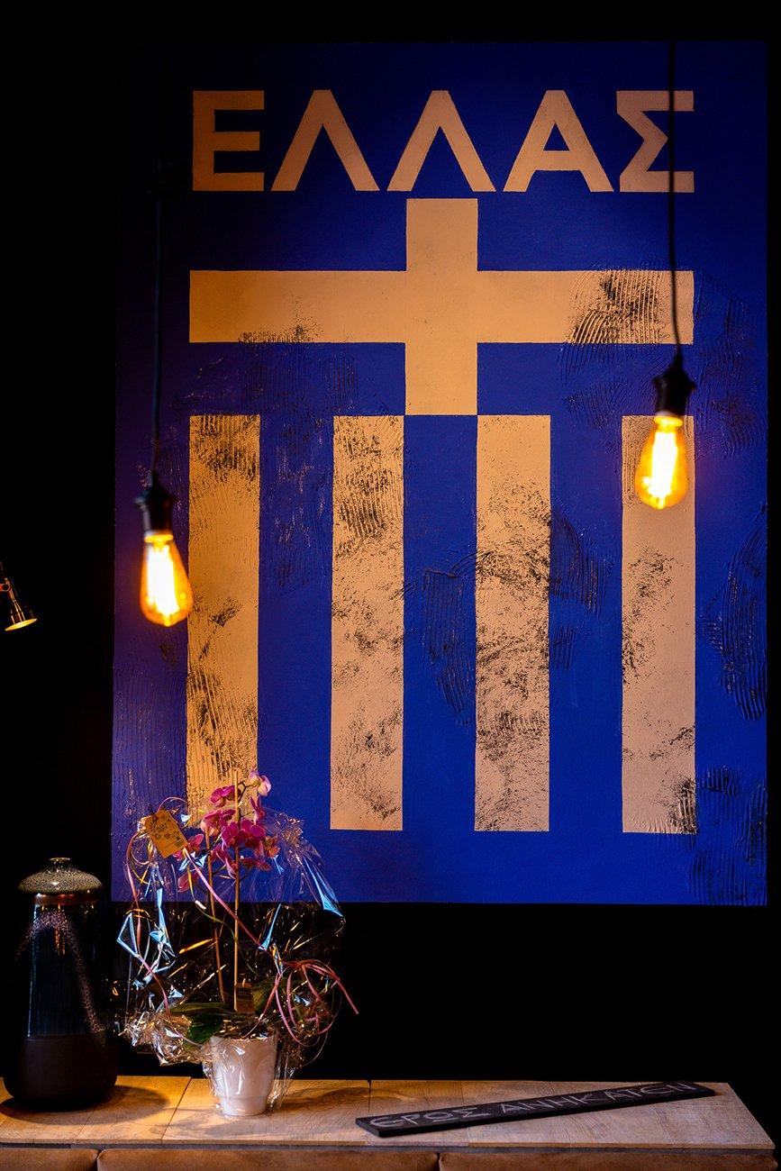 Lassen Sie sich von der griechischen Mentalität und Gastronomie begeistern.