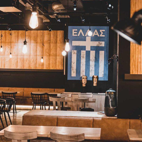 Titelbild - Blog - sweet GREECE Restaurant in Dresden