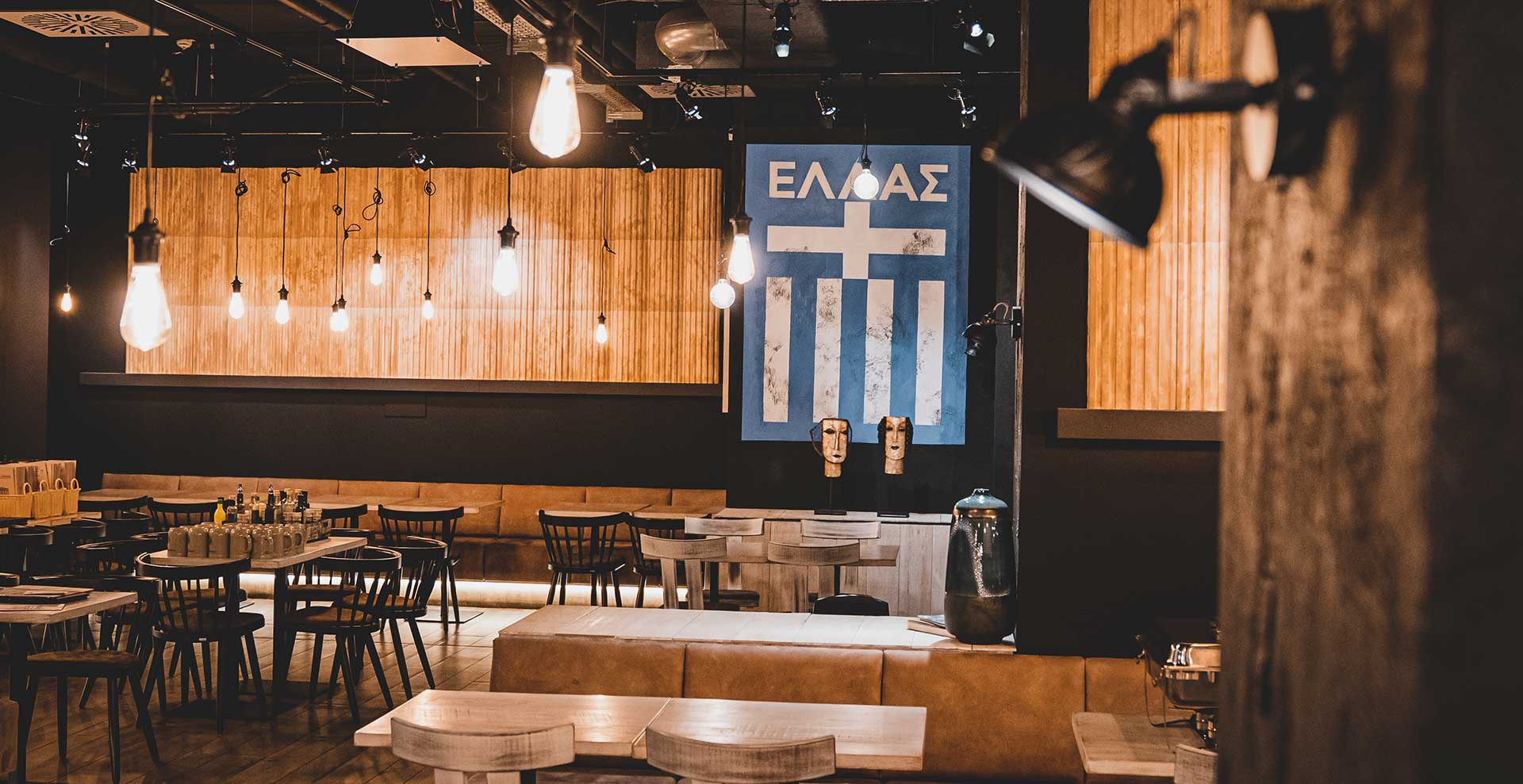 Cover picture - Blog - sweet GREECE Restaurant in Dresden